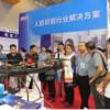 2017中国四川成都国际智安科博会