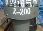 罩型管型通气管 02S403通气管 厂家供应罩型通气帽