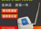 西安手机信号放大器增强移动联通家用室内手机伴侣上门安装