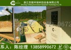 尾砂废水处理设备