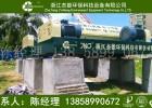 选沙场污水处理设备