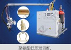 供应领新聚氨酯pu仿木装饰线条发泡机设备
