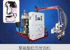 领新聚氨酯轮椅 低压发泡生产机械设备