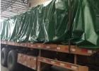 涂塑布TS2X2A1,防水PVC涂塑布,中山涂塑布厂家