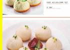 重庆生煎包技术学习重庆生煎包培训学校