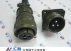 MS3106A-16-10S配套防水接头连接器3芯