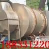 TD-S6215沙子烘干机厂家直销