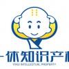 电商需要商标吗?晋江商标注册799元