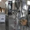 DXDF-500/800QD气动粉剂包装机