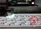 定制打印 深圳砂纸uv彩色打印 砂纸uv彩绘加工 量大从优
