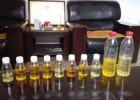 废润滑油脱色技术