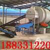 TD-S623小型沙子烘干机热效率高达85%