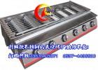 六个开关的燃气烧烤炉|不锈钢六头节能烧烤炉|烤面筋烧烤炉