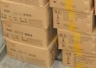 供应硅胶塑胶原料价格