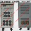 1000V30A大功率高压直流电源高压直流稳压恒流开关电源