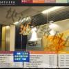 南京外贸网站建设的四大技巧