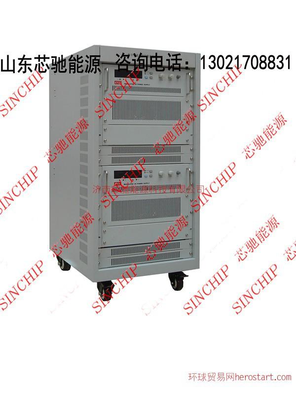 1000V70A大功率可调直流稳压稳流开关电源高压直流电源