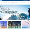 南京企业全网营销如何制定营销策略