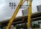 拆迁臂大型挖掘机改装三段拆楼臂、挖掘机三段拆楼臂厂家、拆楼臂