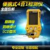 2—丁烯(顺)气体报警器