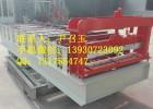 河北彩钢设备910墙面板彩钢伟拓压瓦机彩钢设备厂家