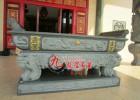 石供桌 祭祀神台 石雕供桌厂家