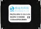 1550nmDFB半导体价格光源50mW