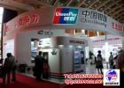 2016上海金融机构技术设备展|2016上海银行专用设备展