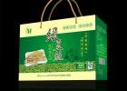 成都包装厂-成都包装印刷厂-成都手提袋-成都礼品盒