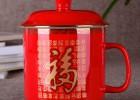 景德镇中国红瓷茶杯