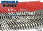 焊机用铜排软连接 铜排软连接价格 铜排软连接工艺