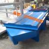 石英砂专用振动筛/粉末冶金振动筛