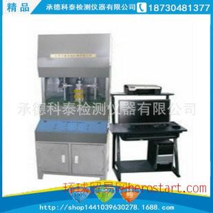 KT-7029橡胶粘度计 橡胶门尼粘度仪 优质门尼粘度计