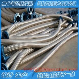大口径金属软管 化工管道及配件 欢迎客户选软管