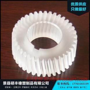 精密塑料齿轮 定做各种塑料齿轮
