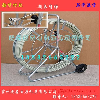 玻璃钢穿孔器/电缆穿线器/穿管器 质优