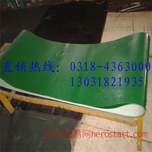 环形PVC输送带 烟草物流食品包装专用PVC输送带传送带 包邮