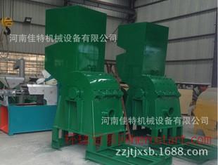 佳特高效再生料金属粉碎机 强力易拉罐粉碎机 大型废旧金属粉碎机