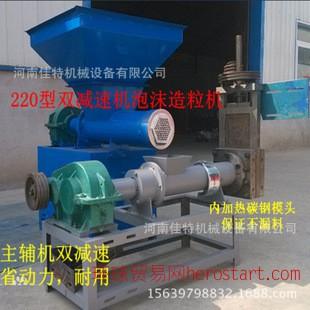 塑料造粒机/挤出机 塑料造粒生产线 废塑料回收造粒设备