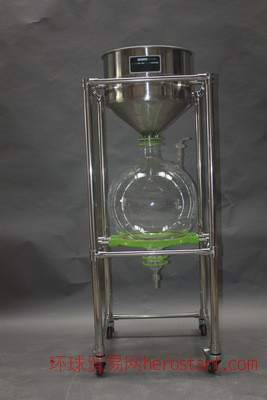 GDSZ-50/40型高低温循环装置  高低温恒温试验设备