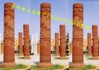 广场文化柱石雕价格