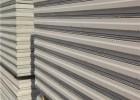 隔热陶粒隔墙板|EPS隔墙板