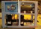 供应恒德HC型电镀业专用冷冻机组