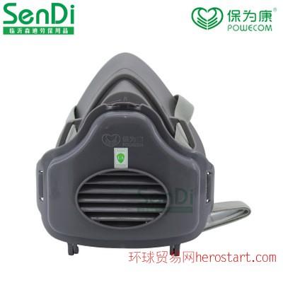 保为康3700防尘面具劳保 防尘防粉尘工业经济型面罩 防护口罩