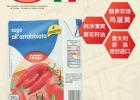 批发零售意大利COOP酷欧培番茄辣椒意面酱