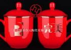 景德镇中国红茶杯