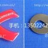 广州徽章采购,供应,供应商