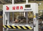 厂家直供冷压机  木工冷压机 50T液压冷压机