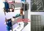 加长臂气动点焊机,不锈钢防盗网排焊机,隐形防盗窗排焊机