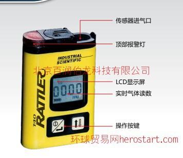 一级代理英思科T40便携式单气体检测仪